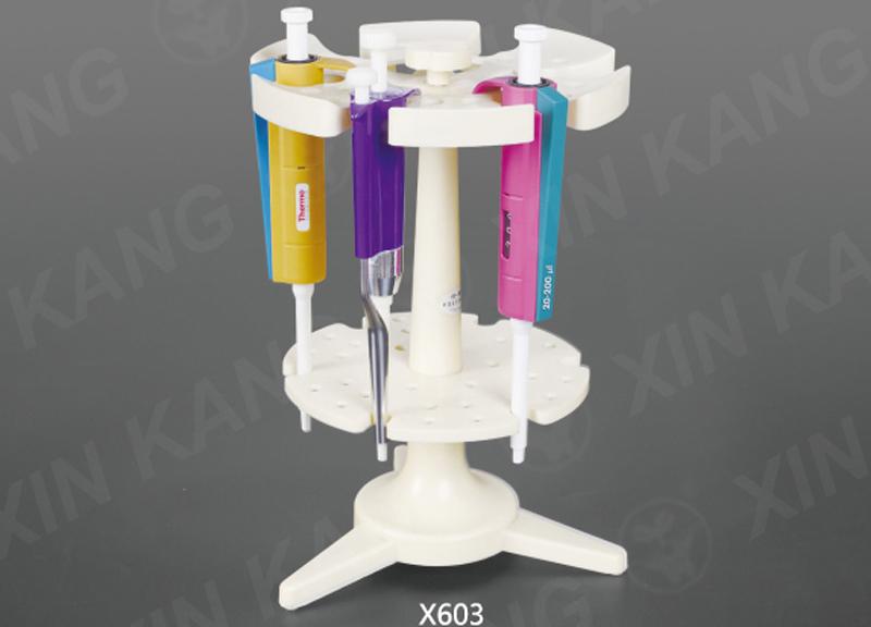 多用移液器架