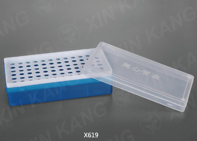 0.5ml离心管盒