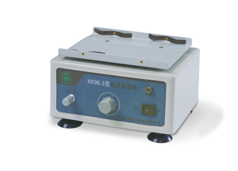 XK96-3 微量振荡器