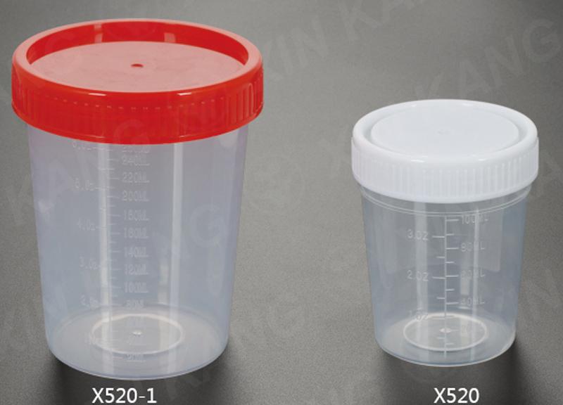 120ml 250ml 痰杯 量杯 采样杯