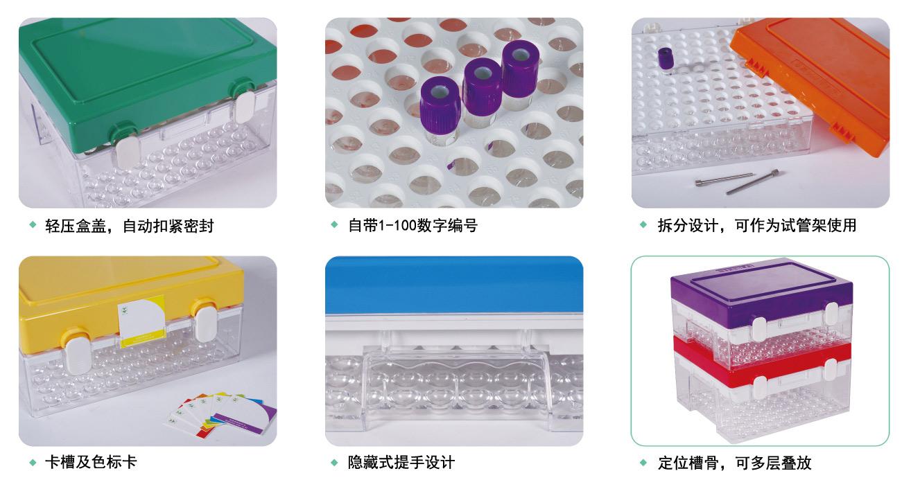 标本冷藏盒-产品特性.jpg